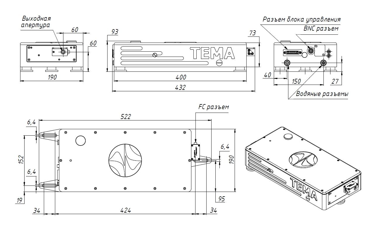 Габаритный чертёж оптической головки лазерной системы ТЕМА-100/150
