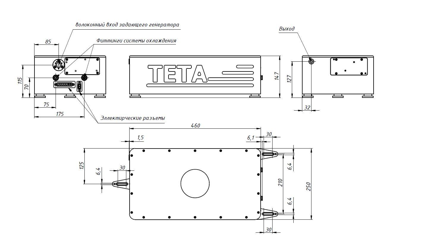 Габаритный чертеж моделей ТЕТА с мощностью 6 Вт и 10 Вт