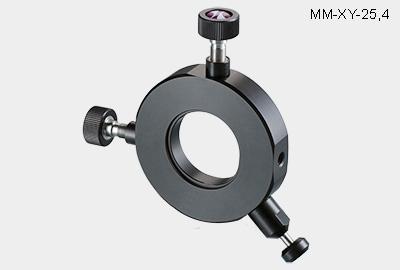 MM-YZ-S25. Юстируемый держатель для линз, объективов, диафрагм