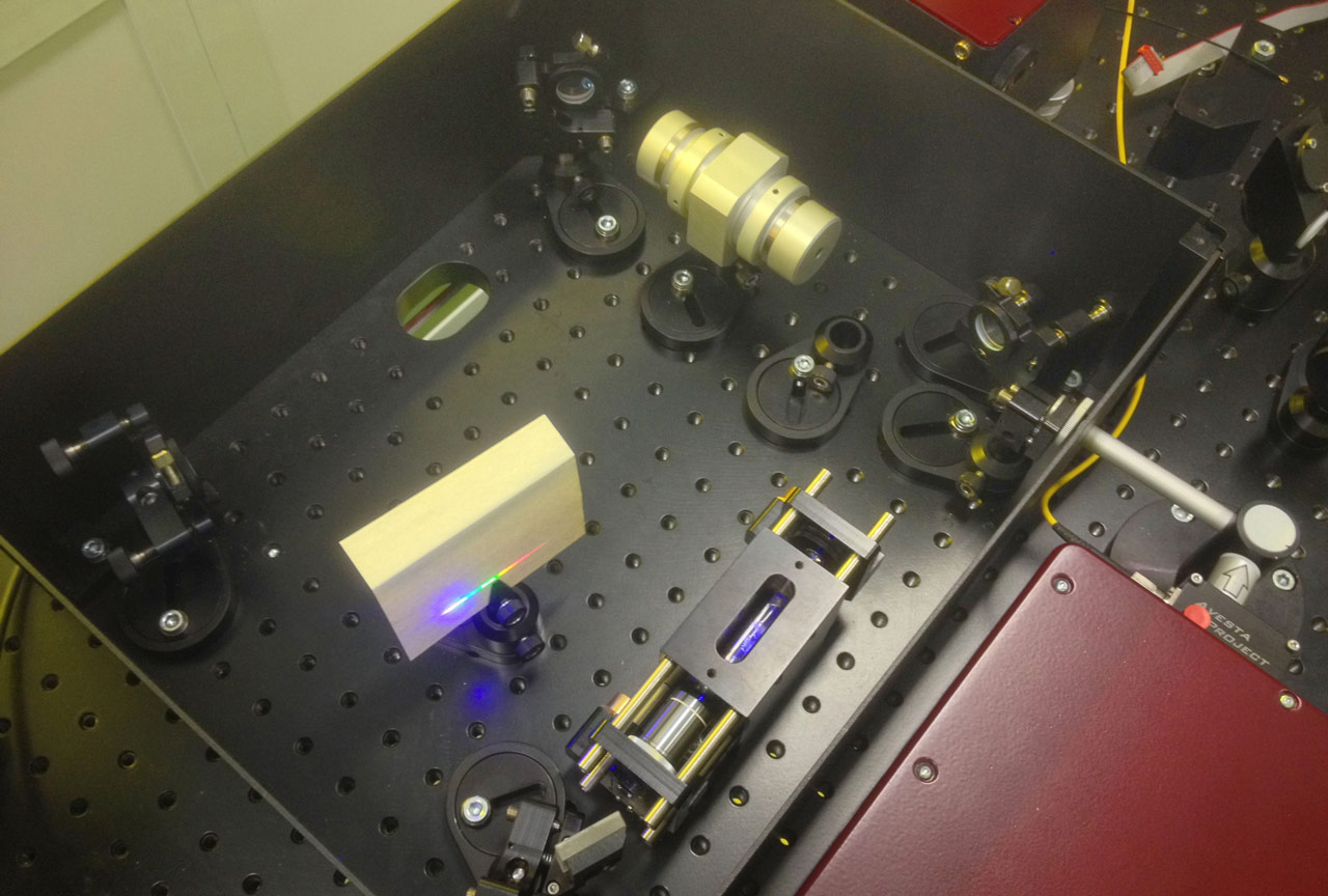 The GECON-1050 supercontinuum generator pumped by the TeMa-150 laser